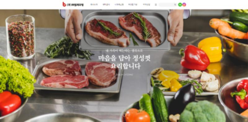 부림 소개 2.png